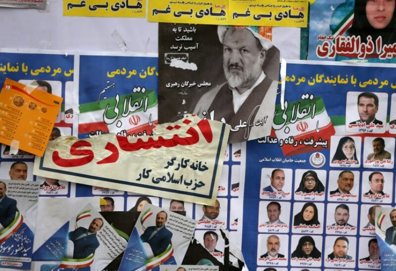 Iran elections Archive