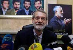 Iranian former Parliament Speaker, Ali Larijani