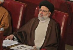Iran's hard-line judiciary chief Ebrahim Raisi