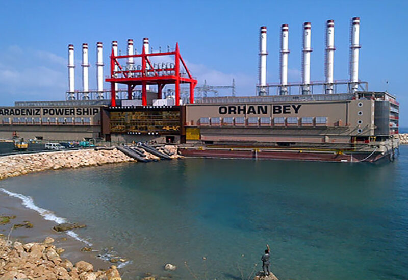 Karadeniz Power ship