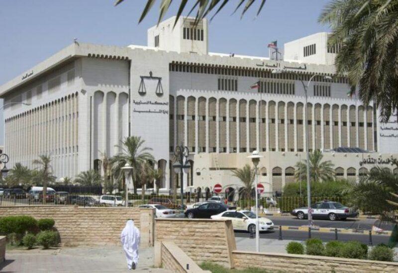 Kuwait, court