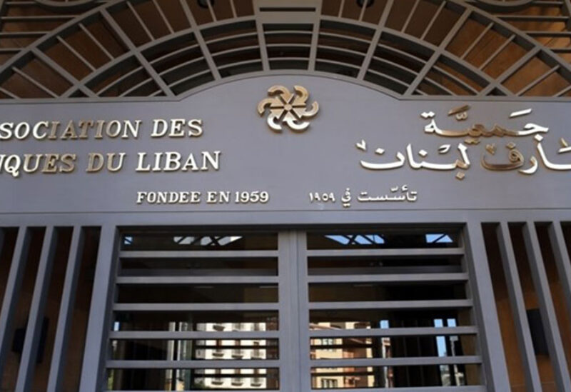 Lebanese Banks Association
