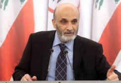 Lebanese Forces Leader Samir Geagea