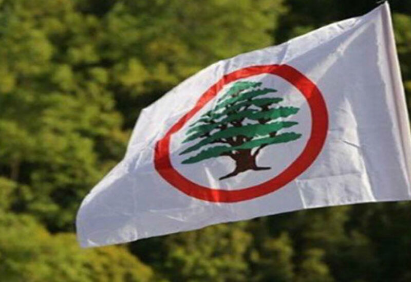 Lebanese Forces Party flag