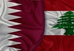 Lebanese and Qatari flags