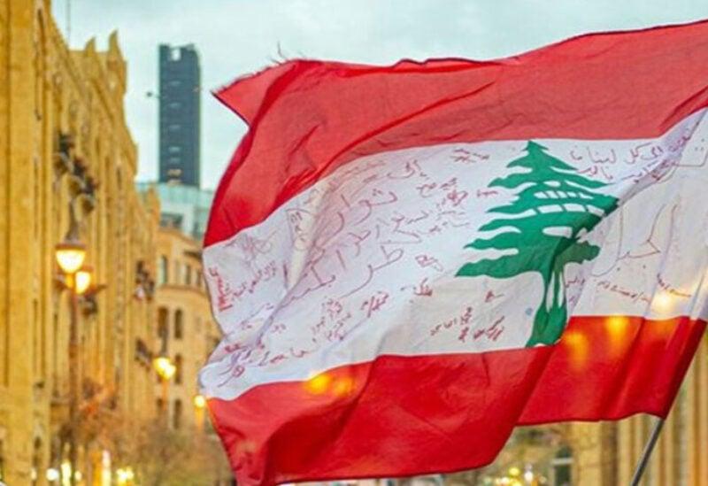 Lebanese flag raised during October 19 revolution