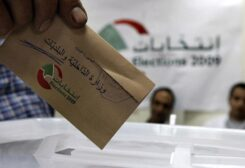 Lebanese parliamentary elections