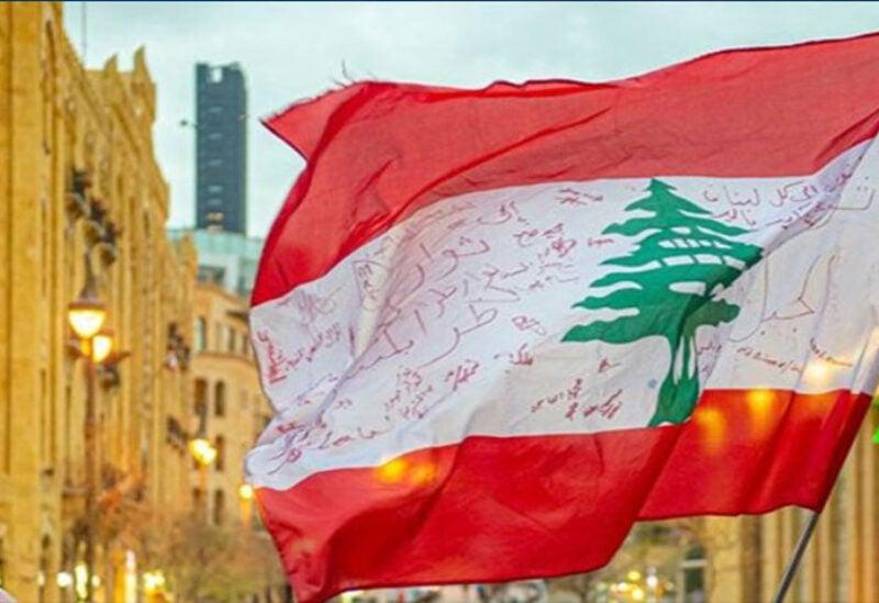 Lebanon's October 19 revolution