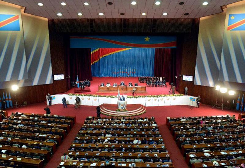 Members of Parliament at Democratic Republic of Congo