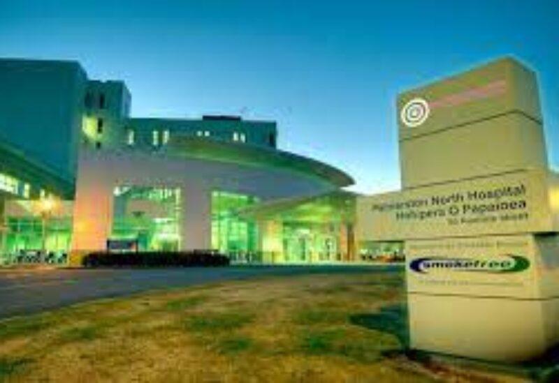 Newzealnd, hospital