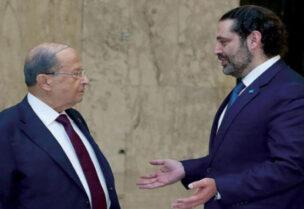 President Michel Aoun and Prime Minister designate Saad Hariri