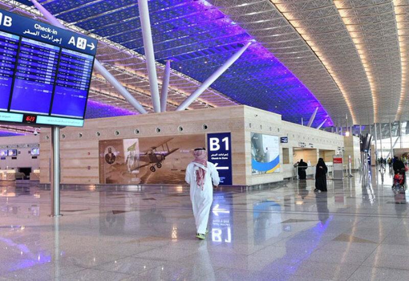 Saudi Arabia International Airport