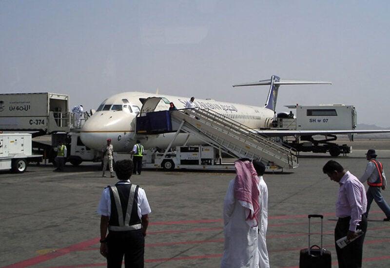 Saudi Arabia airport