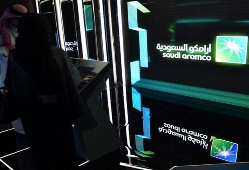 Saudi Aramco Venture Capital