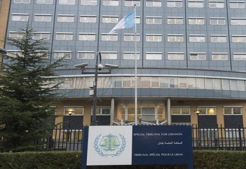 Special Tribunal for Lebanon