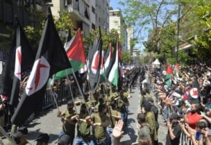 Syrian Nationalist Party in Hamra Street