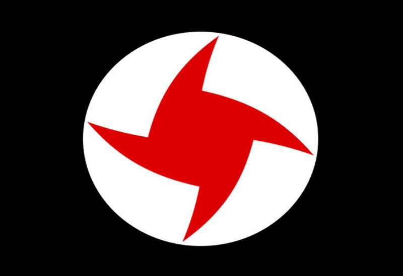 Syrian Social Nationalist Party