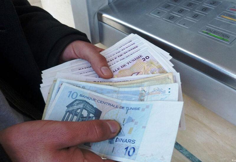 Tunisian Banking system