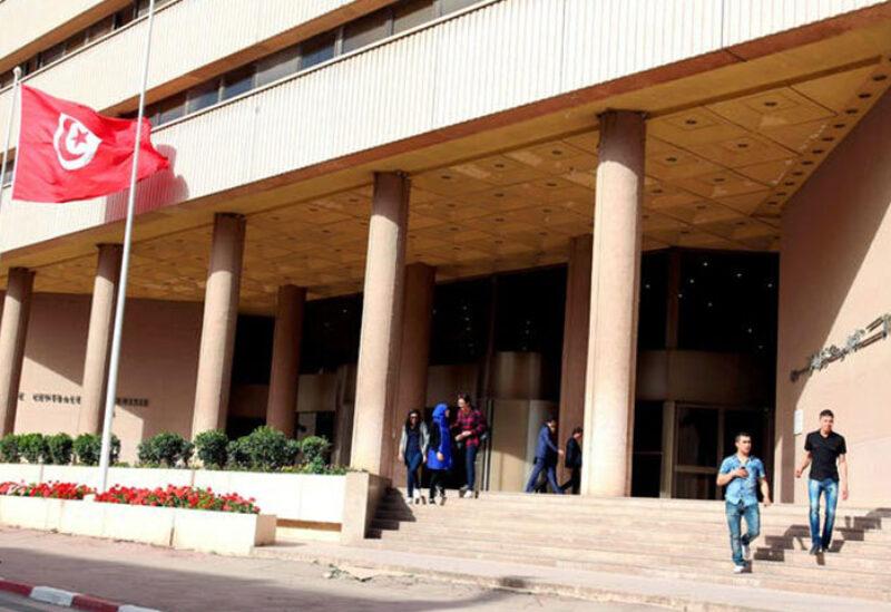 Tunisia's banks