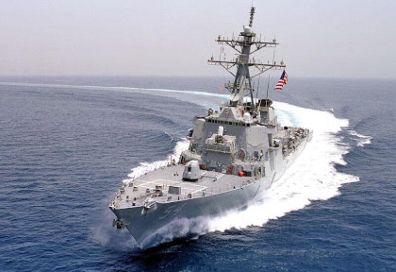 USS Curtis Wilbur.