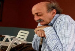 Walid Jumblatt, Progressive Socialist Party Leader