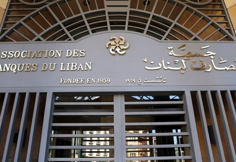 Association of Banks in Lebanon (ABL)