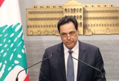 Lebanon's caretaker Prime Minister Hassan Diab
