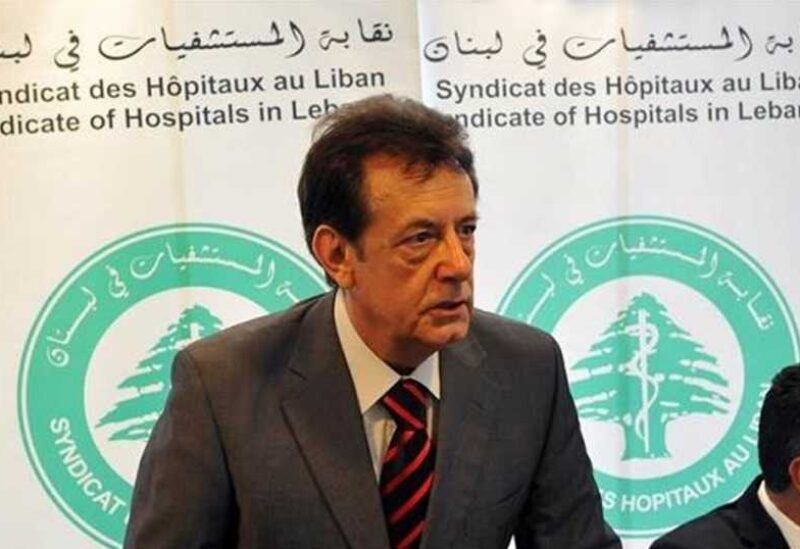 Head of the Syndicate of Private Hospitals, Sleiman Haroun