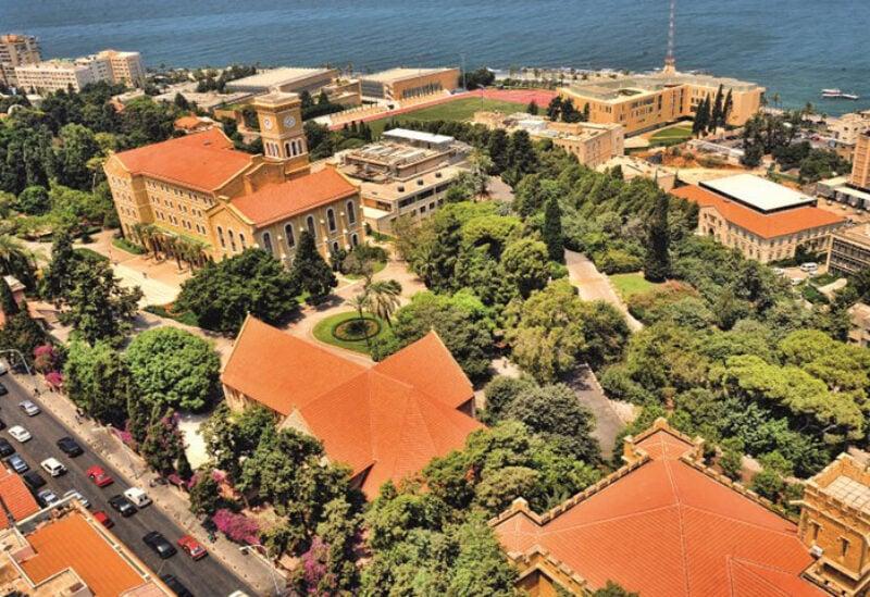 AUB campus in Beirut