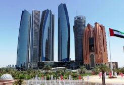 Moody's Investors Service assigned its third-highest investment grade rating to Abu Dhabi's state holding company, ADQ, the same level given to the Abu Dhabi government.