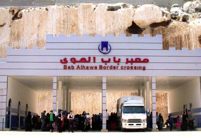 Bab AL-Hawa crossing, Syria