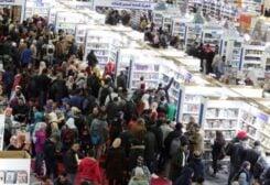 Cairo International Book Fair archive