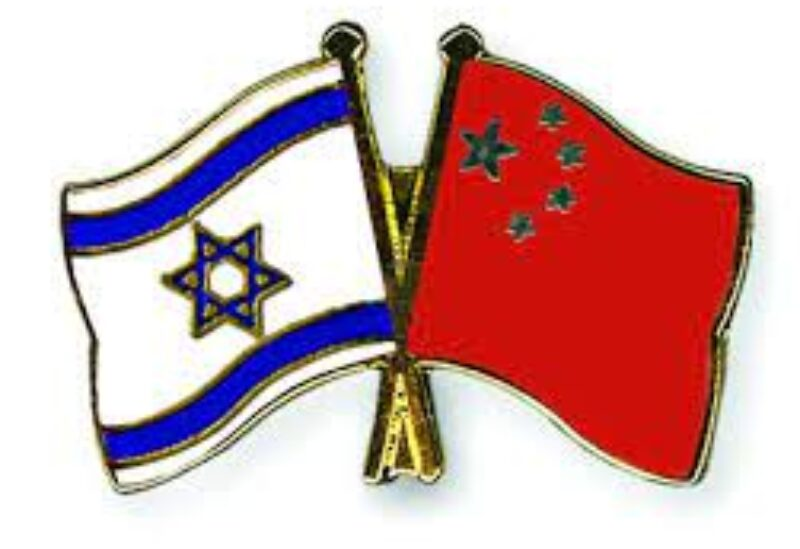 Chinese and Israeli flags