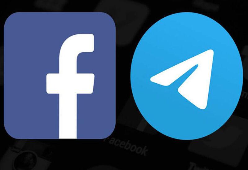 Facebook and Telegram
