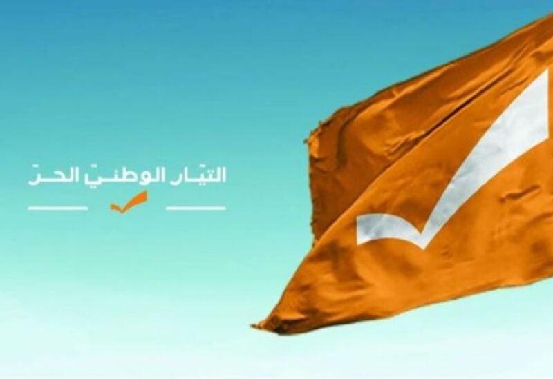 Free Patriotic Movement flag
