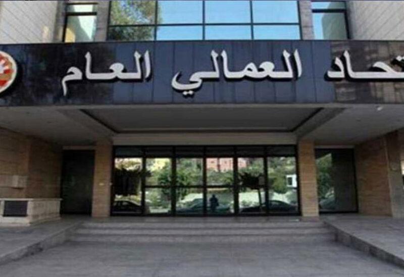 General Labor Union Headquarters