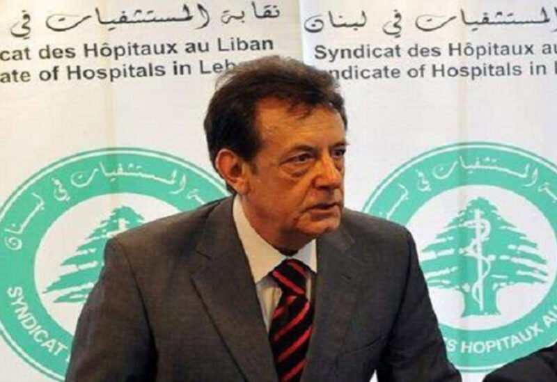 Head of the Syndicate of Private Hospitals Sleiman Haroun
