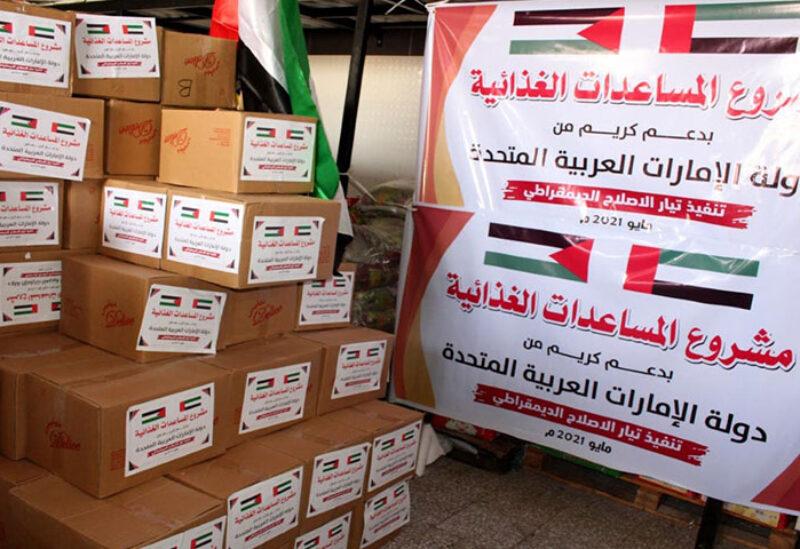 Humanitarian Aid from UAE to Gaza