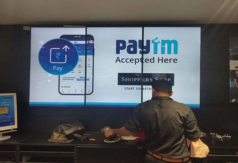 India's Digital payment platform Paytm
