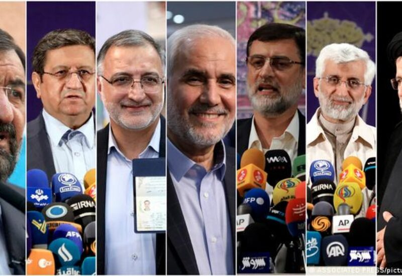 Iran presidential candidates.