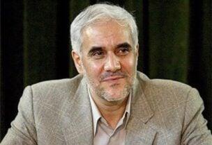 Iranian reformist Mohsen Mehr Alizadeh