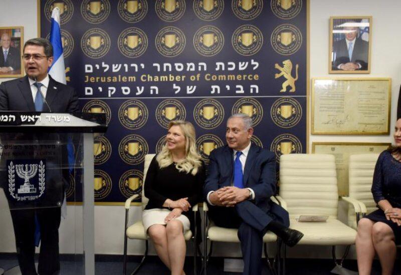 Israel, Honduras embassy archive