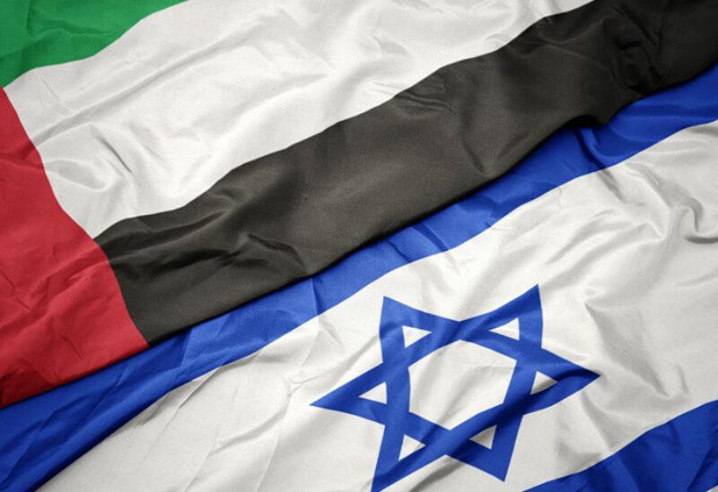 Israeli UAE flags