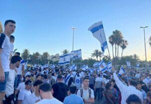 Israeli flag march