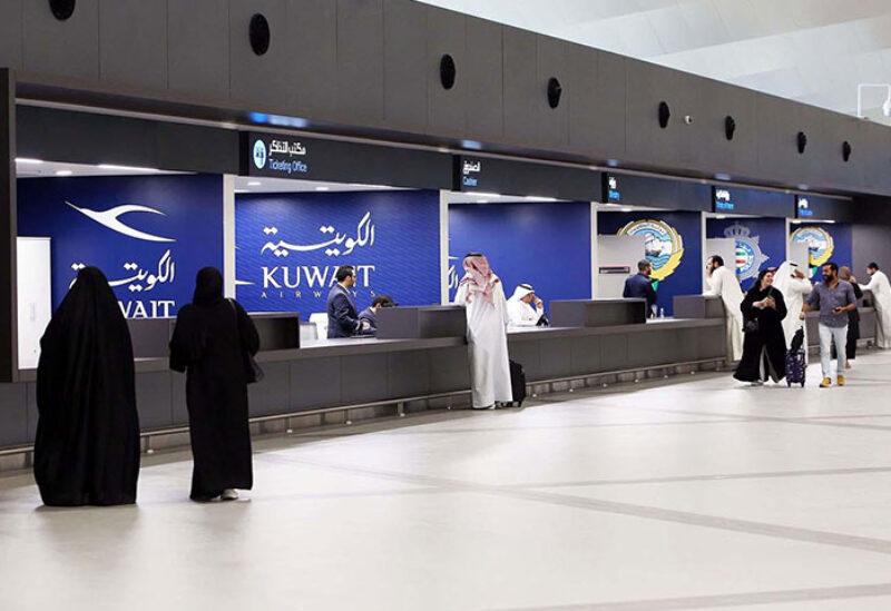 Kuwait International airport