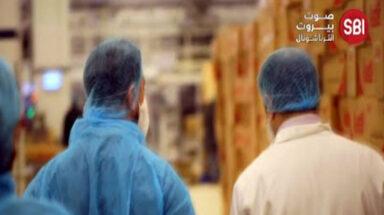 Lebanese companies are struggling