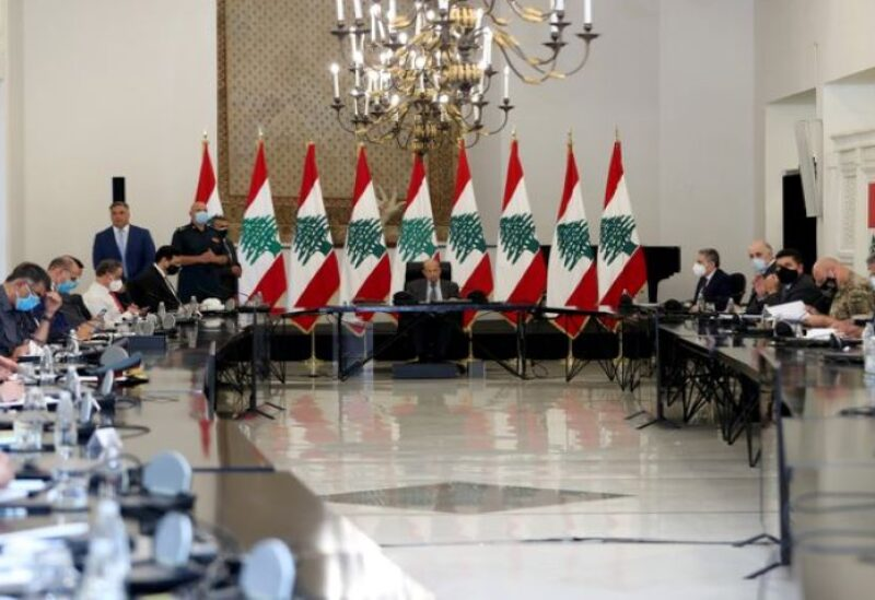 Meeting of the Supreme Civil Defense Council