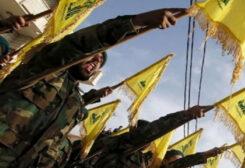 Members from Hezbollah