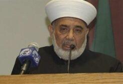 Mufti Muhammad Ali al-Juzu
