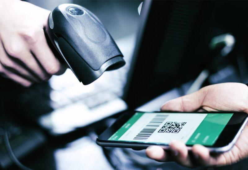 Pakistan's first digital bank